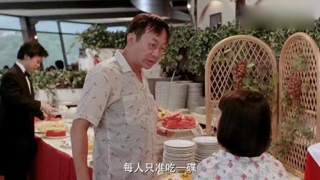 第一次吃自助餐竟然嫌盘子小! 吃不进去他竟然想到这招!
