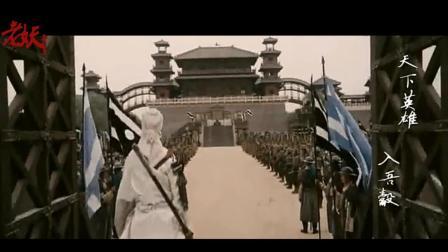 雪中悍刀行: 你们要的《煌煌北凉镇灵歌》来了, 记得收藏!