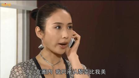 张柏芝: 在圈内, 我只承认黎姿比我美