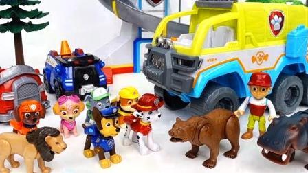 天! 不好了! 汪汪队总部遭遇恐龙的袭击了! 狗狗们出动救援吧!
