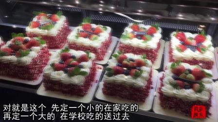 打工媳妇花38元给孩子买生日蛋糕, 巧克力水果真不少, 你看值不值?