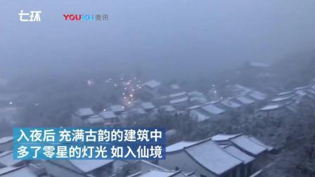 安吉入冬第一场雪, 白雪覆盖如仙境