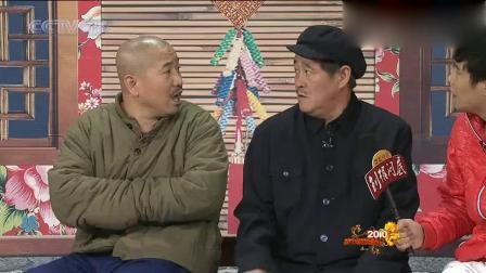 赵本山的经典小品, 王小利