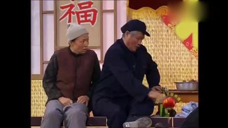 这个小品又火了, 赵本山成功套路牛群, 宋丹丹激