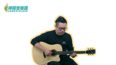 吉他弹唱教学说谎