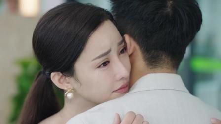 倾城时光: 俞灏明告知为靳媛抵押房产付出的一切, 靳媛感动落泪