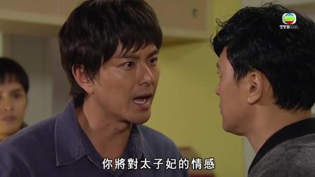 一碗莲子红豆糕让二弟被大哥怀疑, 三弟吓得不敢说话