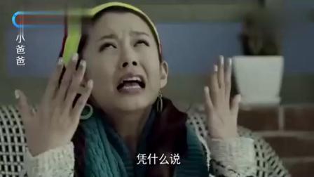 小爸爸: 张子萱想脚踏两只船被文章拒绝 你们都是爱了还要我干嘛