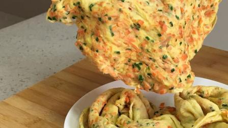 给家人做个胡萝卜鸡蛋饼, 营养健康又好吃, 省时省力, 做法简单