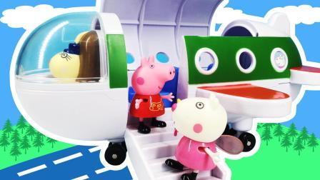 兜糖小猪佩奇玩具 小猪佩奇喷射机过家家玩具