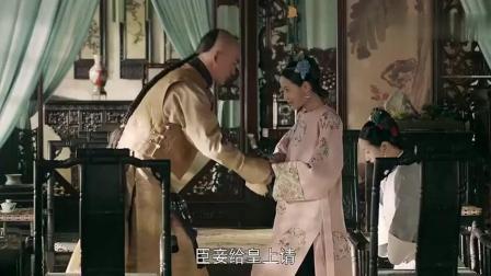 《延禧攻略》: 纯妃的肚子居然都这么大, 估计是电视剧妃子怀孕最真实的明星了!