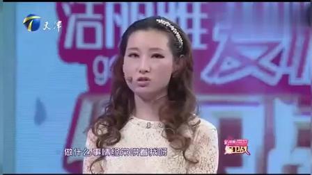 """【爱情保卫战】好尴尬! 桑拿女当场说涂磊""""干你屁事""""全场吃惊, 这涂磊如何下台"""