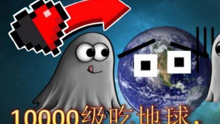 【落尘】10000级环保企鹅怒吞? 垃圾! ep12飞天企鹅!