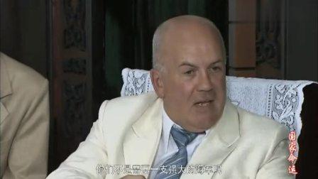 国家命运: 苏联想将海军派到中国, 主席态度强硬