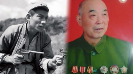 平原游击队李向阳原型郭兴将军去世