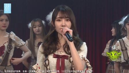 SNH48剧场公演 中午