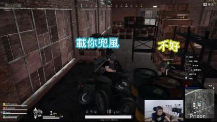 谷阿莫直播精华2: 专业老司机的偷车车祸现场《PUBG》