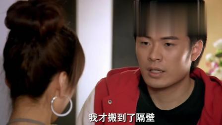 曾小贤要搬到一菲的公寓住, 真是见到美女什么都