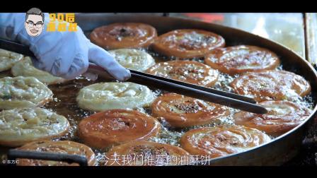 餐饮创业项目——油酥饼, 最强干货分析
