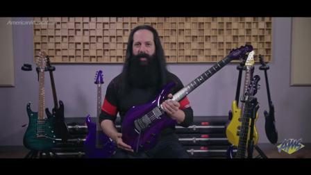 Music Man John Petrucci Majesty Monarchy 试听测评