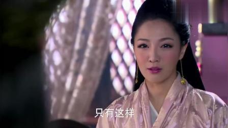 天龙八部: 梦姑决意要嫁给梦郎, 父皇听了很为难, 属下出了个馊主意!