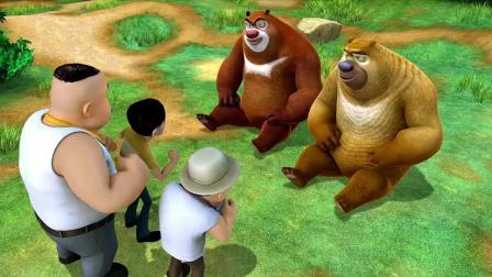 都是光头强出的馊主意, 熊大熊二陪客人合影, 可把他们累坏了