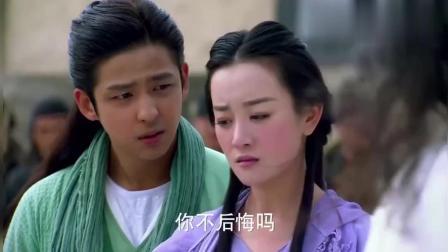 王语嫣为慕容复求情反被他骂, 乔峰一出手虐得慕容复要自杀!