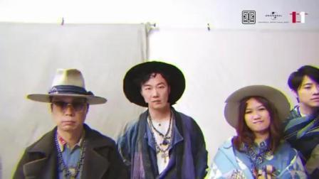 破坏王  eason and the duo band - L.O.V.E