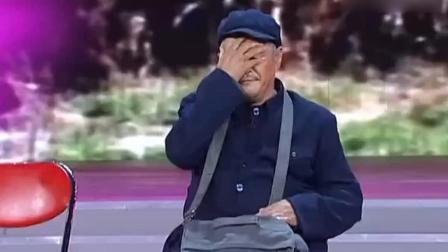 小品: 赵本山成为火炬手之后, 宋丹丹竟出现了这