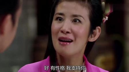 《花田喜事2010》粤语, 古装的背景, 剧却按现代来演, 还带刷卡的