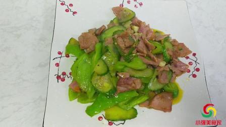 小强研发的独特美食, 尖椒炒火腿, 炒出了四川的辣味