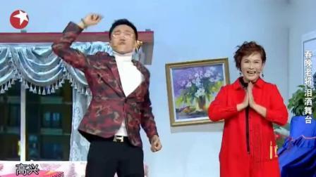 《欢乐喜剧人4》孙涛失误不小心摔下舞台? 看的