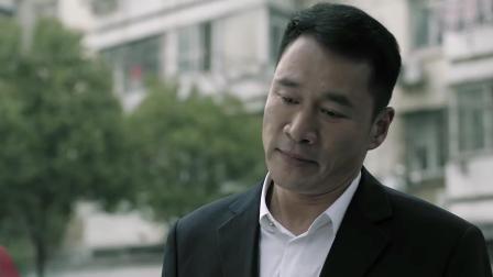 人民的名义: 赵东来评价陆亦可是小辣椒, 怕成了夫妻后辣死他, 想得美