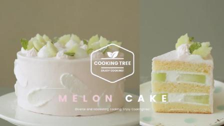 【世界美食汇】哈密瓜鲜奶油蛋糕o(*^@^*)o - Melon cake Recipe