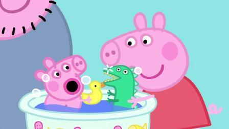 粉红猪小妹 第4季 第11集 兔小姐请假
