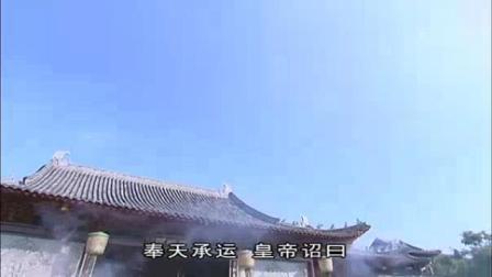 聊斋-皇帝赐给王安旭的这座宅子不干净!