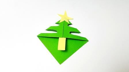 折纸王子教你折纸圣诞树书签