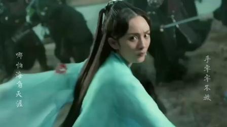 《三生三世》张杰演唱完整版