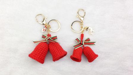 【小脚丫】圣诞挂件(铃铛)毛线玩偶钩针编织教程编织方法教程