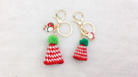 【小脚丫】圣诞挂件(帽子)毛线玩偶钩针编织教程编织方法教程