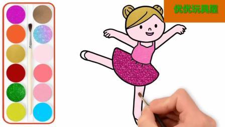 一起来给漂亮的小女孩简笔画涂上颜色吧