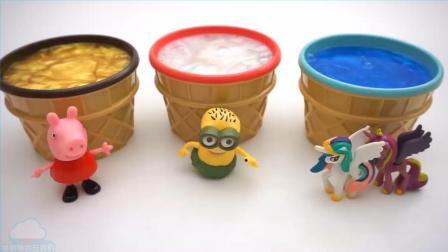 DIY 制作 动力沙冰淇淋惊喜玩具 为孩子们学习颜色