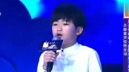中国情歌汇: 小男孩周安信唱《我的未来不是梦》