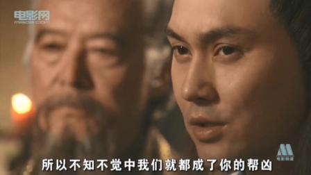 陆小凤传奇: 大金鹏王事件的真相原来是这样的!