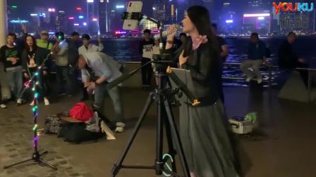 香港女歌手也爱唱《拥抱你离去》大批粉丝助威