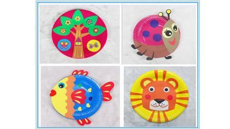 创意DIY粘贴手工制作纸盘子画玩具