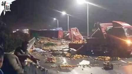 湖南高速23车相撞致8死11伤