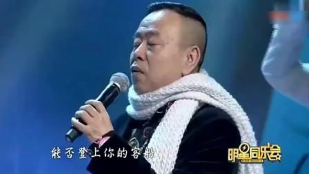 听听小品演员潘长江, 这首《涛声依旧》怎么样