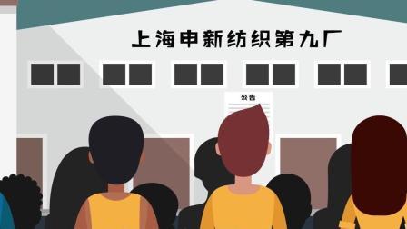 上海40年变迁故事④从纺嫂到空嫂