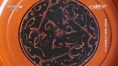 海昏侯的墓里出土了三千多件漆器! 在汉朝时漆器是非常贵重的!